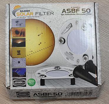 ASBF Box