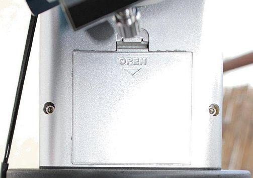 Wbudowany pojemnik na baterie