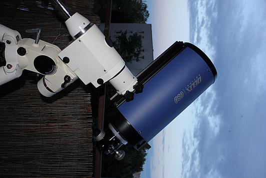 Teleskop RC