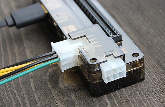If you don't use an ATX power supply you have only one 6-pin GPU power connector