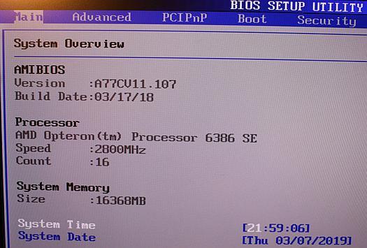 Jingsha X89 BIOS