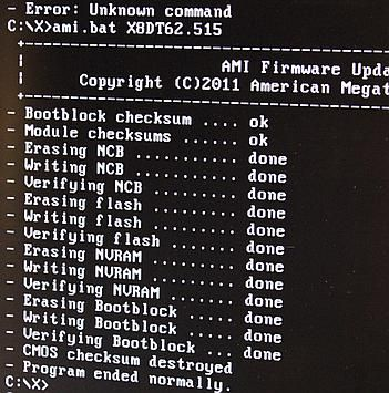 BIOS update under FreeDOS