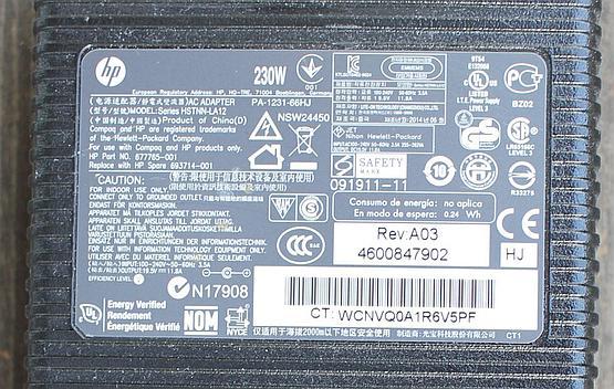 HP 230W HSTNN-LA12