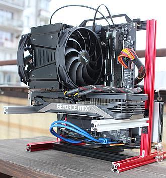PC in a V-slot case