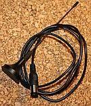 Zestawowa mini antena