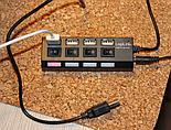 LogiLink UA0128 USB HUB
