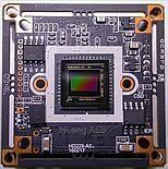 Kamera płytkowa AHD-H