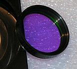 Astronomik CLS-CCD