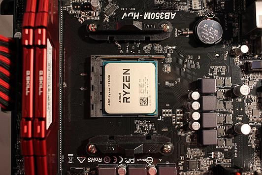 Ryzen 3 2200G is a quite capable APU